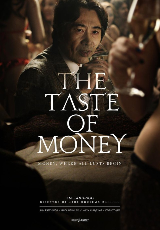 The Taste of Money - Movie Poster #3