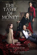 The Taste of Money Tiny Poster