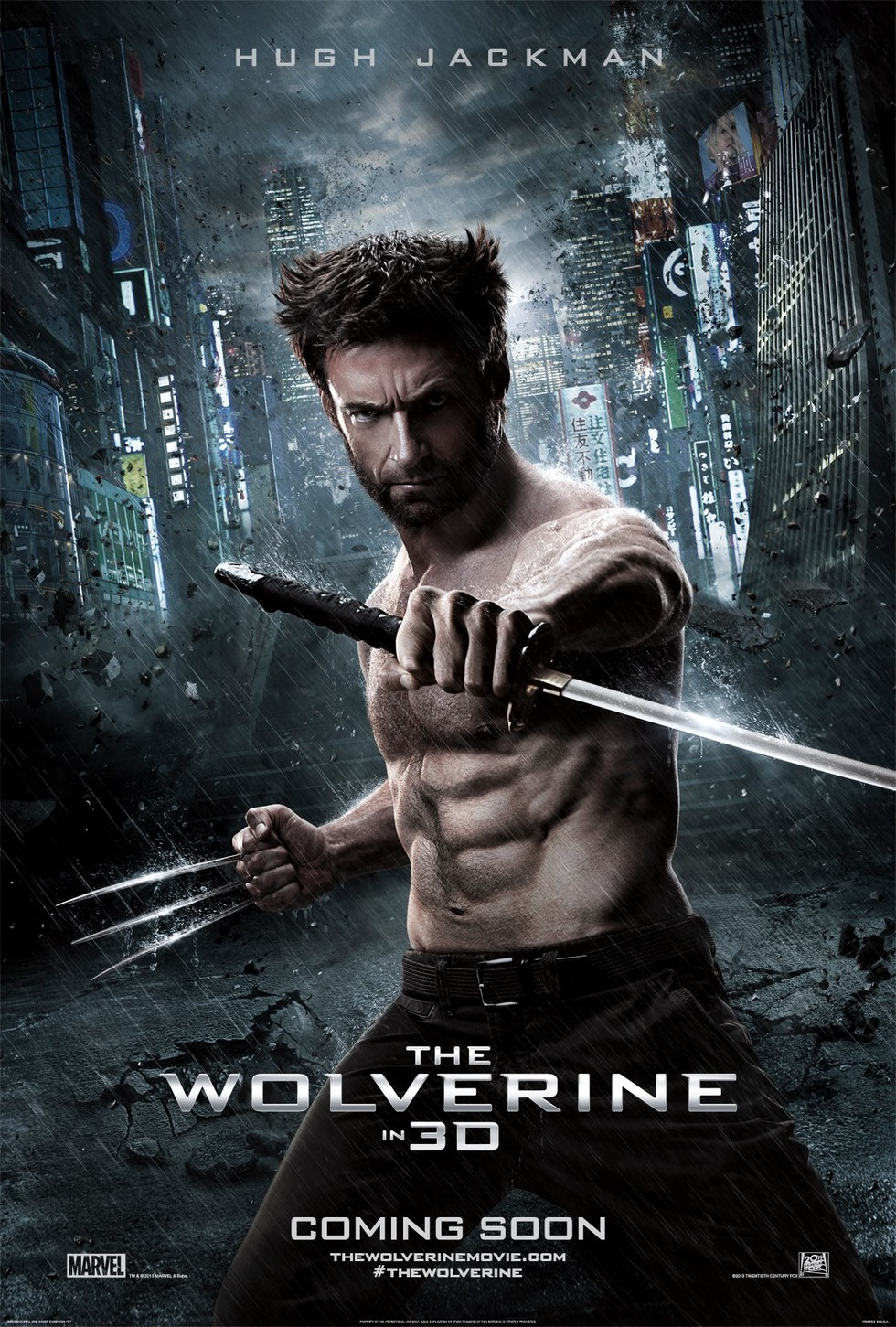 The Wolverine - Movie Poster #2 (Large)