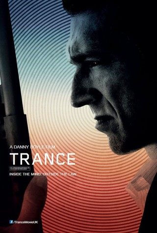 Trance - Movie Poster #2 (Small)