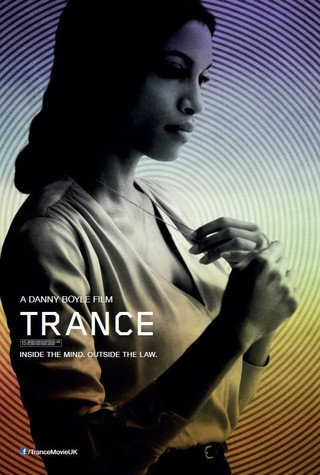 Trance - Movie Poster #3 (Small)
