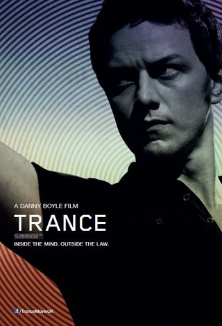 Trance - Movie Poster #4 (Small)