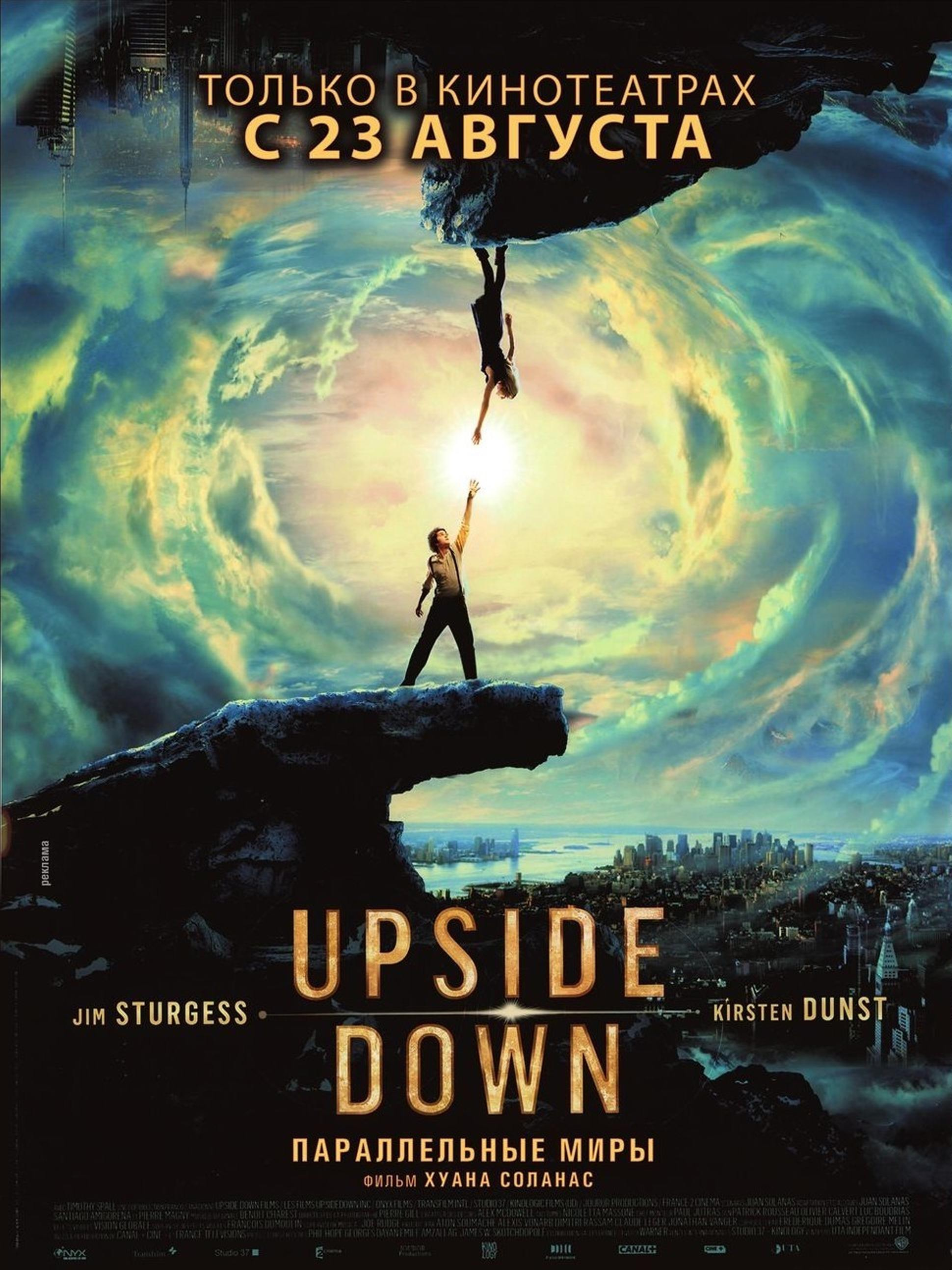 Upside Down - Movie Poster #2 (Original)