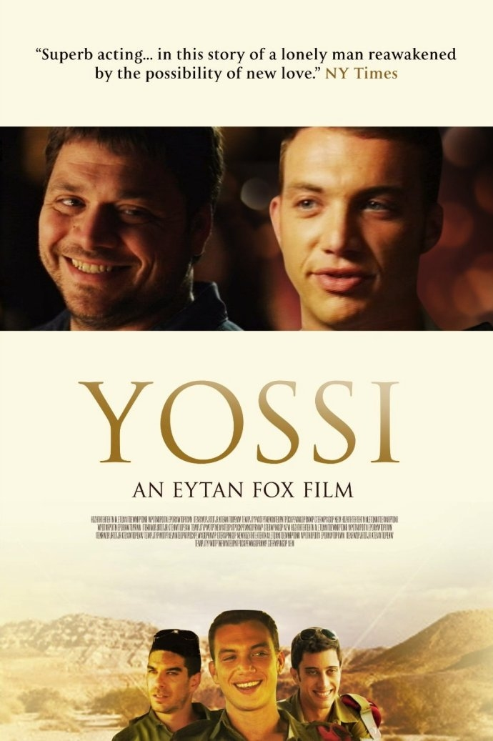 Yossi - Movie Poster #2 (Original)