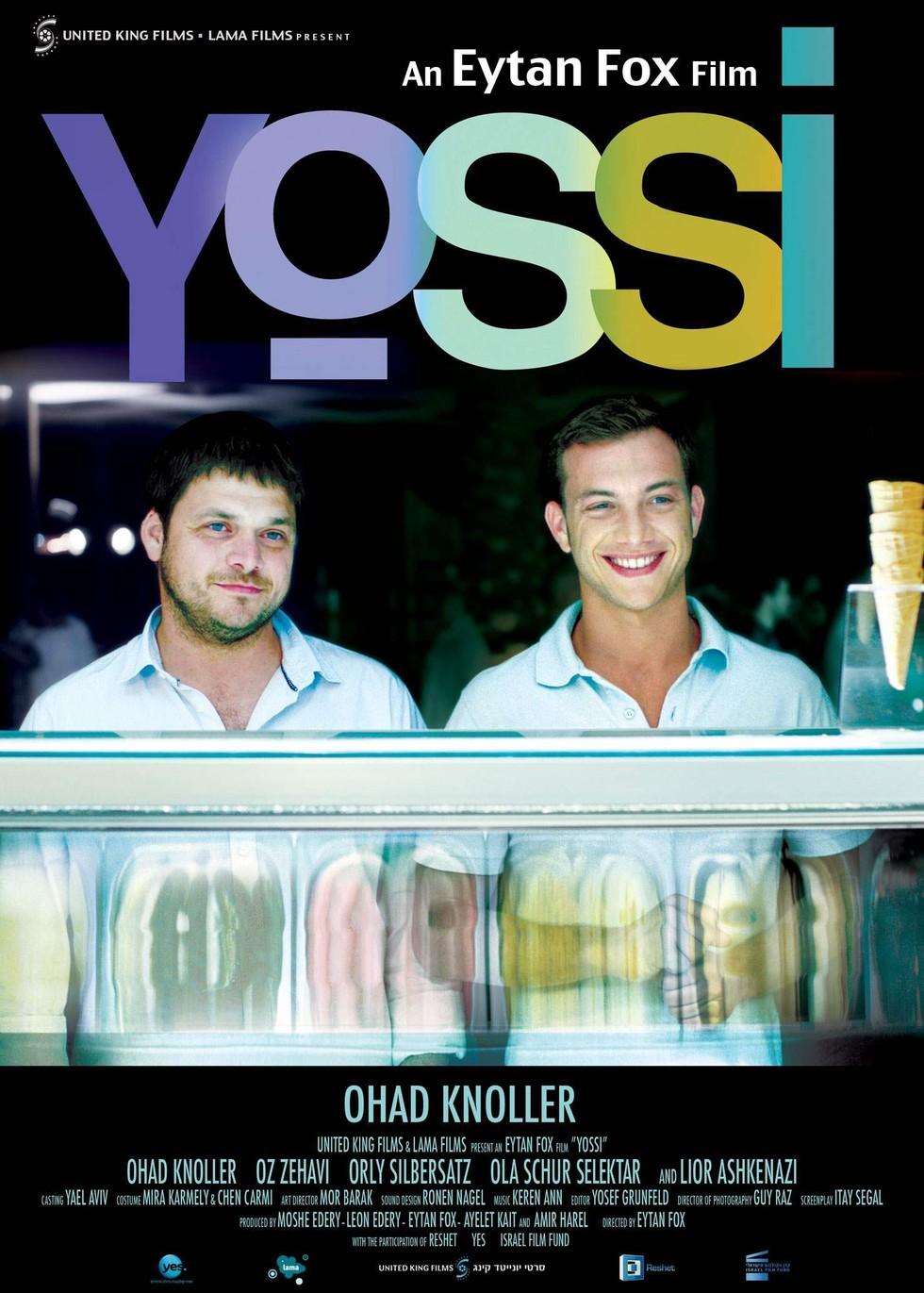Yossi - Movie Poster #3 (Large)
