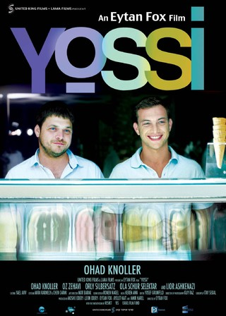 Yossi - Movie Poster #3 (Small)