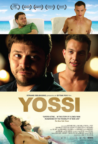 Yossi - Movie Poster #4 (Small)