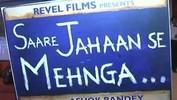 'Saare Jahaan Se Mehnga' - First Look Launch