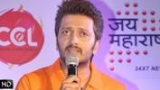 Calendar Launch: Ritesh Deshmukh & Veer Marathi Players