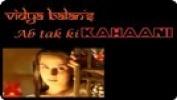 Vidya Balan's Kahaani so far
