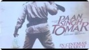 Paan Singh Tomar - Daring Publicity stunt!!