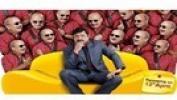 Chhodo Kal Ki Baatein - Movie Review - Sachin Khedekar, Anupam Kher