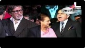 Dilip Kumar And Big B annoyed at 'Dada Saheb Phalke' awards!