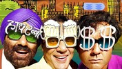 Will 'Yamla Pagla Deewana 2' Be A Blockbuster HIT?