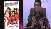 Will Ghanchakkar Top Emraan & Vidya's Dirty Picture magic?
