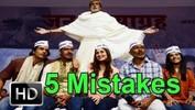 5 Mistakes of Bollywood Movie Satyagraha