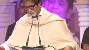 "Amitabh Bachchan Sings ""Agneepath'' Poem in MNS 7th Anniversary"