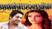 First Look 'Bewakoofiyaan' -  Sonam Kapoor, Ayushmann Khurrana Go 'Stupid' In Love