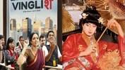 Sridevi dons Japanese look to promote 'English Vinglish'
