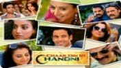Chaar Din Ki Chandni - Movie Review