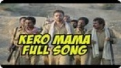 Kero Mama (Remix) - Paan Singh Tomar - Full Song