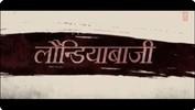 Bihar Ke Lala Song - Gangs of Wasseypur - Starring: Manoj Bajpai