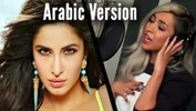 Dhoom 3 - 'Dhoom Machale Dhoom' Song - Arabic version