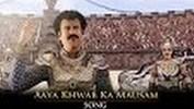 'Aaya Khwab Ka Mausam' Song - #Kochadaiiyaan - The Legend ft. Rajinikanth