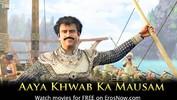 Aaya Khwab Ka Mausam - Full Audio Song - #Kochadaiiyaan - The Legend