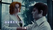 Dark Shadows - Chinese TV Spot